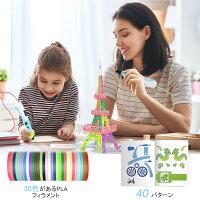 AGPTEK3DペンDIYプリントペンスピード調整可能3D印刷ペン超軽量立体絵画子供用知育おもちゃABSPLA両対応防熱ノズルデザイン超静音設計
