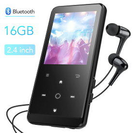 AGPTEK MP3プレーヤー 2.4インチ大画面 デジタルオーディオプレーヤー Bluetooth搭載 録音/音楽/FMラジオ タッチボタン 最大50H連続再生 保証1年 128GBカード対応可 (内蔵16GB)