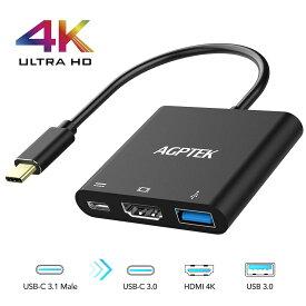 Type C to HDMI変換アダプター USB 3.0ハブ Nintendo Switch 3-in-1 変換 タイプC ニンテンドースイッチ USB C デバイス対応 変換ケーブル 4K解像度 ドック不要 1080P AGPTEK