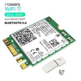 インテル デュアルバンド 高速 Wi-Fi 通信Band Wireless-802.11AC Intel 9260AC 5G 無線LANカード 2.4 GHz 5 GHz Dual band