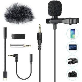 AGPTEK マイクロホン ピンマイク クリップマイク コンデンサーマイク 3.5mmプラグ type-cケーブル&4段アダプター付属 全方向性 DSLR iPhone iPad Android PCなどの機器に対応 インタビュー ビデオ会議 Podcastに最適 ミニ