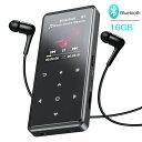 【2019最新版】 AGPTEK MP3プレーヤー Bluetooth4.0 デジタルオーディオプレーヤー 音楽プレーヤー 超軽量 無損音質 16GB内蔵容量 最大128GBまで拡張可能 小型 FMラジオ 歩数計 録音対応 24種言語(日本語対応)