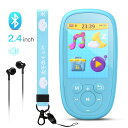 AGPTEK Bluetooth4.0 MP3プレーヤー 子守唄再生機能 デジタルオーディオプレーヤー 2.4インチTFTカラースクリーン 音…