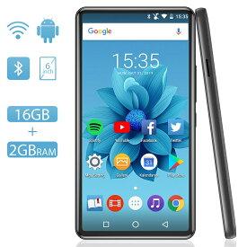 AGPTEK オーディオプレーヤー 音楽プレーヤー bluetooth搭載 wifi接続可能 6インチ大画面 Hi-Fiロスレス高音質 デジタルオーディオプレーヤー MP3プレーヤー タッチパネル カラー画面 ips液晶パネル 動画鑑賞 アプリ対応 合金製 内蔵2GB+16GB 最大128GB microsdカード対応