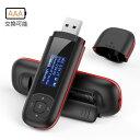 AGPTEK MP3プレーヤー 乾電池対応 ロスレス音質 FMラジオ/録音 USB端子搭載 内蔵8GB マイクロSDカード対応 保証1年 U3…