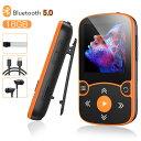 クリップ式 MP3プレーヤー Bluetooth5.0 搭載 高音質 ミュージックプレーヤー ミニ 音楽プレーヤー 運動用 16GB内蔵 1…