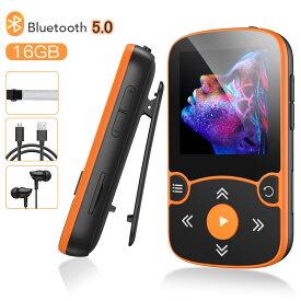 クリップ式 MP3プレーヤー Bluetooth5.0 搭載 高音質 ミュージックプレーヤー ミニ 音楽プレーヤー 運動用 16GB内蔵 128GB拡張可能 microSDカードに対応 FMラジオ 録音 歩数計 日本語説明書付き AGPTEK