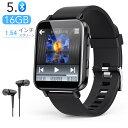 音楽プレーヤー Bluetooth5.0搭載 mp3腕時計 オーディオプレーヤー 運動用 MP3プレイヤー HiFi音質 液晶タッチパネル…