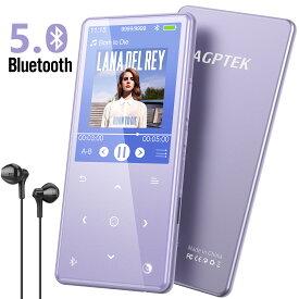 【2020最新版 MP3プレーヤー Bluetooth5.0まで対応 音楽プレーヤー スピーカー付き ミュージックプレイヤー ポータブルオーディオプレーヤー ウォークマン HiFi高音質 タッチボタン ラジオ 録音 変速 リピート ランダム再生 目覚まし 歌詞表示 16GB内蔵 AGPTEK (桜/藤色)
