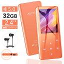 【春新発売】AGPTEK mp3プレーヤー Bluetooth5.0 スピーカー内蔵 音楽プレーヤー デジタルオーディオプレーヤー タッ…
