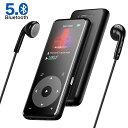 AGPTEK MP3プレーヤー bluetooth5.0 Hi-Fiロスレス音質 デジタルオーディオプレーヤー 音楽プレーヤー 内蔵スピーカー…