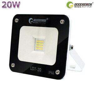 LED投光器屋外20W200W相当極薄2600lm昼白色2mコード付き照明LED投光器スタンドLEDハロゲン代替品広角防水駐車場灯看板灯作業灯ワークライト集魚灯スポットライトアウトドア(LDT-20)