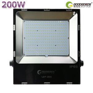 ライトアップLED投光器200W2000W相当極薄型28000lm投光器LEDスタンド投光器led屋外照明ハロゲン代替品イベント昼光色防水駐車場灯店舗照明看板灯作業灯集魚灯高輝度防水(LDT-28G)