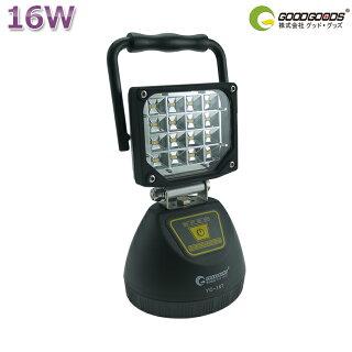 作業灯led充電式防水16W1800ルーメンポータブル投光器LED電池内蔵式昼光色マグネットUSB出力停電対策防災グッズ屋外LEDライト充電式ランタン小型軽量4モード点灯スマホに充電アウトドア(YC-16T)