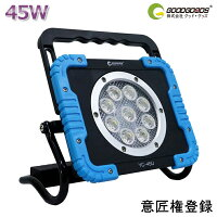 超軽量頑丈作業灯led充電式30W3600lmcobタイプ強力マグネット付き