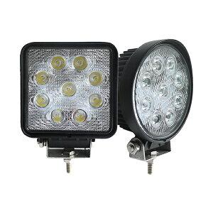 LED作業灯12V屋外照明灯光器看板灯集魚灯駐車場灯野球釣り看板照明