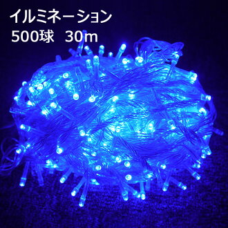 Christmas Lights For Camping.Illuminations Connection Possible Led 500 Pitches 30m Christmas Light Drip Proof Led Illuminations Light Camping Decorations Led Light Led