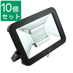 LEDサーチライトLED作業灯昼白色広角20W防水集魚灯スポットライト
