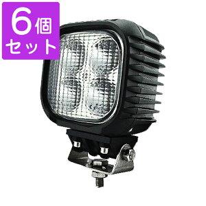 LED作業灯40WDC12/24V対応4000LM明るさは通常の白熱灯の約40倍