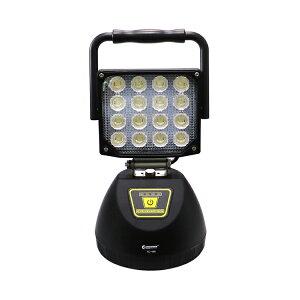 超爆光LED投光器48W充電式ポータブル投光器コードレス作業灯