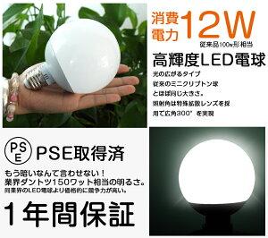 一般電球テーブルランプ長寿命節電対策led照明器具省エネledライト