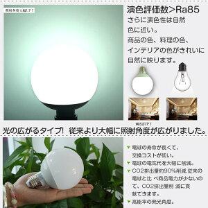 【全国送料無料】電球LED電球e26100W形相当12WLEDボール電球一般電球ペンダントライト蛍光灯シーリングライト1480lm昼白色広角タイプ300°発光高輝度(dq12-01)
