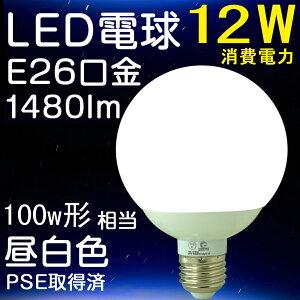 シーリングライト1480ルーメン100W形相当昼白色広角タイプ300°発光高輝度