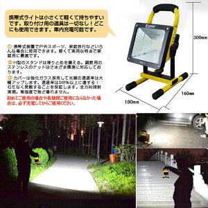 作業灯3600LMワークライト昼白色便携式広角看板灯野外灯集魚灯