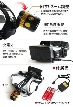 LEDヘッドライト充電式強力1800ルーメン角度調整可3モード防水