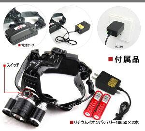ヘッドランプ釣りヘッドライトLED登山防水充電式角度調節ストロボ機能付き