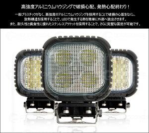 ワークライト40W夜間作業トラック集魚灯高輝度ライトで道が明るくなる