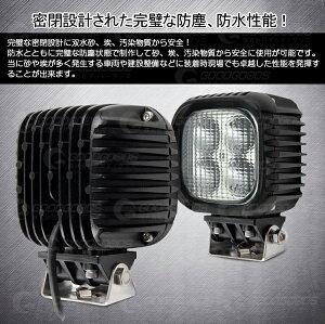 作業灯/LED灯LEDワークライト広角型耐震省エネ地震防災グッズ
