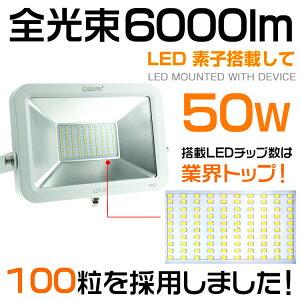 led投光器スタンド式投光器三脚式屋外用投光器防水超薄型