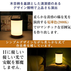 LEDライト充電式室内センサーライトタッチライトベッドサイドライト最大点灯50時間以上