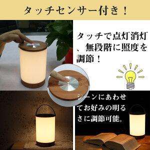 LED常夜灯LEDデスクライト卓上ライトデスクライトLED照明LEDライト充電式室内センサーライトタッチライトベッドサイドライト無段階調節