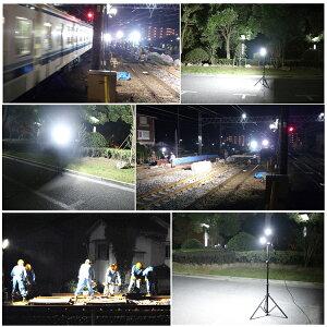 作業灯led100W10000lm工事用ライト現場作業移動作業LED投光器屋外照明ライトスタンドライトワークライト