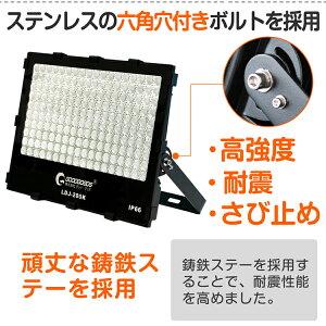 投光器led200W2000W相当28080lm作業灯ナイター照明