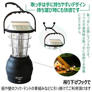 LEDランタン(ソーラー&手回しダイナモ充電)/ランターン/60灯/充電式/シガーソケット/電池式/単4/吊り下げ式/ライト/LED/アウトドア