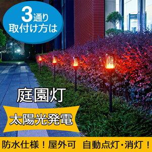 ガーデンライト自動点灯作業灯看板灯キャンプライト