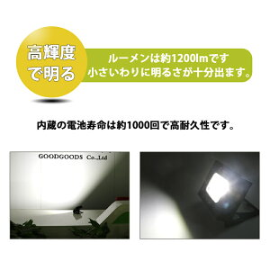 投光器スタントポータブル強力マグネット付きスマホに充電対応3モード点灯
