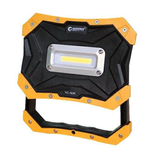 【全国送料無料】LED 作業灯 電池式 10W 1200lm 強力マグネット付き LED 投光器 スタンド LED照明 ライト ハンディライト フラッシュライト 防災グッズ キャンプ アウトドア 登山 コードレス 地震・停電対策 折り畳み式 手のひらサイズ(YC-N3K)