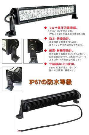 作業灯LED120Wワークライト全光束10000LMLED作業灯