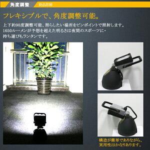 作業灯投光器led充電式4モード切替可マグネット付きモバイルバッテリースマホ充電可