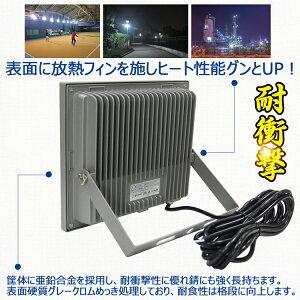 投光器LED充電式100W1000W相当