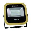 お買い物マラソン開催中 送料無料 LED 作業灯 50W 投光器 4000lm DC12V/24V兼用 薄型 コンパクト 屋外 防水 ワークラ…