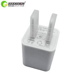 「25日限定・10%OFFクーポン」USB充電アダプタ 家庭用コンセント AC100-240V ACアダプター 充電器 電源ACアダプター スマホ スマートフォン 充電器 5V 1A 黒/白【I08 】