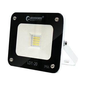 LED 投光器 屋外 20W 200W相当 極薄 2600lm 防水 昼白色 照明 LED投光器 スタンド LED ハロゲン代替品 広角 防水 駐車場灯 看板灯 作業灯 ワークライト 集魚灯 スポットライト 駐車場 アウトドア(LDT-