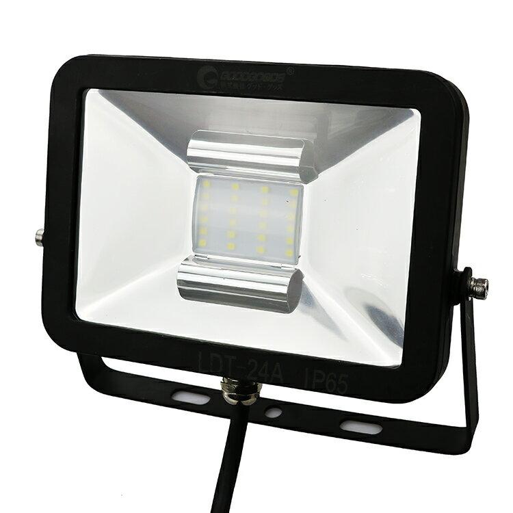 新作発表 LED 投光器 20W 200W相当 極薄型 2650lm LED 投光器 スタンド 投光器 屋外 ハロゲン代替品 2mコード付き 広角140度 昼光色 防水 駐車場灯 看板灯 作業灯 集魚灯 屋外 照明 バーベキュー(LDT-24A)