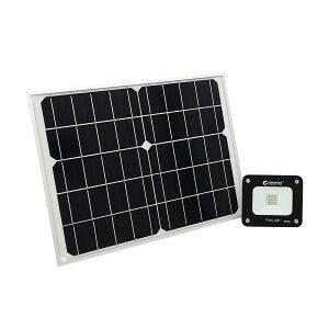 実用新案登録 LEDソーラーライト 10W 屋外 明るい LED投光器 オリジナル ソーラーライトシリーズ 防水 IP65 太陽光発電システム お庭 ベランダ用照明 倉庫ガレージ(TYH-10P)