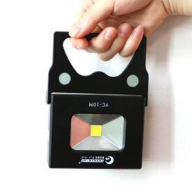 LED懐中電灯 10w 充電式 コードレス ライト 停電対策 応急ライト 防災用品 作業灯 10W ledライト 小型 投光器 ランタン コンパクト マグネット付 広角120度 usb充電 防災グッズ 非常用 ハンディライト 便利タイプ(YC-10M)